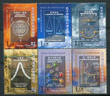 (CL 4 Des Blocs) Macao ** N° 1123 à 1128 En Bloc De 6 - Science Et Technologie - Prix 2,20 € + Port - Ungebraucht