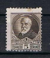 Spanje Y/T 499 (0) - 1931-Aujourd'hui: II. République - ....Juan Carlos I