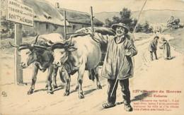 FANTAISIE LOT DE 4 CARTES ANCIENNES N° 83 - Postcards