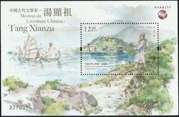 2018 MACAU/MACAO WRITER TANG XIANZU MS - 1999-... Chinese Admnistrative Region
