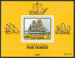"1983 South Yemen ""Gorch Fock"" Velieri Sailing Boats MNH** Ye140 - Yemen"