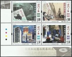 2018 MACAU/MACAO 60 ANNI OF MACAU DAILY STAMP 4V - 1999-... Chinese Admnistrative Region