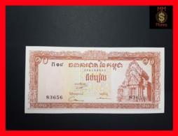 CAMBODIA 10 Riels  1962-1975  P. 11 C   5 Digit Serial  UNC - Cambodia