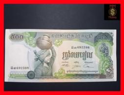CAMBODIA 500 Riels  1973-1975  P. 16 B UNC - Cambodia