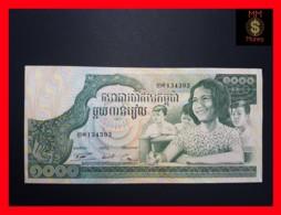 CAMBODIA 1.000 1000 Riels  1973  P. 17  UNC - Cambodia