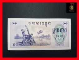 CAMBODIA 0,1 Riel  1975  P. 18 UNC - Cambodia