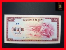 CAMBODIA 10 Riels 1975  P. 22  UNC Spots - Cambodia
