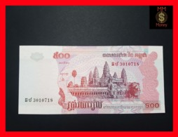 CAMBODIA 500 Riels 2004  P. 54 B UNC - Cambodia