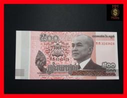 CAMBODIA 500 Riels 2014  P. 66 UNC - Cambodia