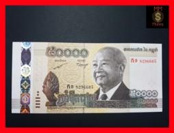 CAMBODIA 50.000 50000 Riels  2013  P. 61  UNC - Cambodia