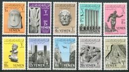 1961 Yemen Kingdom Archeologia Archeology Archèologie Set MNH** Y103 - Yemen