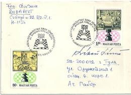 0055 Hungary SPM Chess Tournament Sport Addressed RARE - Marcophilie
