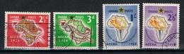 Ghana Y/T 21 / 24 (0) - Ghana (1957-...)