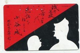 TK 35425 JAPAN - 110-45 - Japan