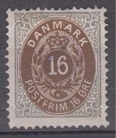 DENMARK 1875-1901 - Royal Emblem Mint No Gum - Nuovi