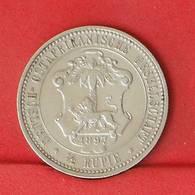 GERMAN EAST AFRICA 1/2 RUPIE 1897 - 5,83 GRS - 0,917 SILVER   KM# 4 - (Nº25870) - Afrique De L'Allemagne De L'Est