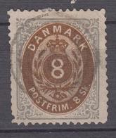 DENMARK 1870-71 - Royal Emblem Value In Skilling - Nuovi