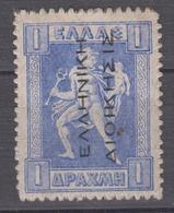 Greek Occupation Of Turkey 1912-14 - Greek Stamp Overprinted Mint Hinged - Levant