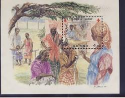 NORVEGE 1987 BLOC CROIX-ROUGE EMISSION COMMUNE NORVEGE-SOMALIE YVERT N°B7  NEUF MNH** - Cruz Roja