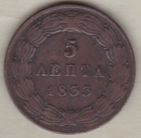 Greece 5 Lepta 1833 Othon KM# 16 - Greece