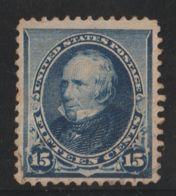 USA 1890  Mi.nr. 69  Used - Gebraucht