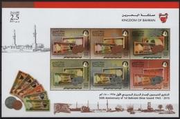 Bahrain (2016) - Set -   /  Coins - Monedas - Monnaies - Banknotes - Coins
