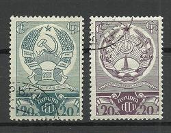 RUSSIA Soviet Union 1938 Michel 602 & 612 O - 1923-1991 UdSSR