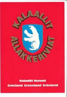 Kalaallit Allakkeriviat / Greenland Postal Service Postcard - 1986 Unused - Groenland
