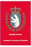 Grønlands Postvæsen / Greenland Postal Service Postcard - 1984 Unused - Greenland
