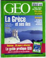 """{10134} GEO N° 218, 1997, Un Nouveau Monde: La Terre. Grèce Bretagne ONERA Chine Australie Afrique Du Sud """" En Baisse """" - Géographie"""