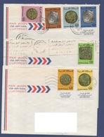 MAROC 1976 -  1979  N°  YT 834 836  Anciennes Monnaies  Bord De Feuille Rabat Fes Sabta / Sur Enveloppes Vers La France - Maroc (1956-...)