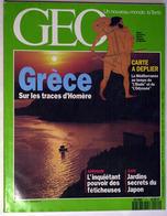 """{10162} GEO N° 171 1993 Un Nouveau Monde La Terre. Japon Côte D'Ivoire Grèce Croix-Rouge Cambodge Amérique """" En Baisse """" - Geography"""