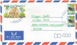 [2017, Birds, Fauna, Post] Postage Stamps Of Fiji. - Fiji (1970-...)