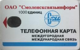 SMOLENK (OAO) : 080001 1000 Black Logo Middle CH14 USED - Russia