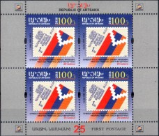 """Artsakh 2018 """"25th Anniersary Of The Issue Of The First Postage Stamp Of The Rep.of Artsakh"""" SS Quality:100% - Armenia"""