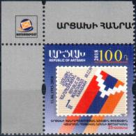 """Artsakh 2018 """"25th Anniersary Of The Issue Of The First Postage Stamp Of The Rep.of Artsakh"""" 1v Quality:100% - Armenia"""