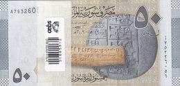 SYRIA 50 LIRA 2009 P-112 LOT X 100 UNC NOTES ONE  BUNDLE  */* - Syrie