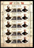 "Artsakh 2018 ""Centennial Of The May Heroic Battles "" Sheet From 5 Zd Quality:100% - Armenia"