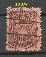 LETTLAND Latvia 1927 Michel 120 Perf 10 3/4 O METRIENA Perfect Cancel - Lettonia
