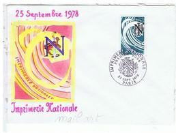 VIEUX PAPIERS-1978-ENVELOPPE TIMBREE-1er JOUR-IMPRIMERIE NATIONALE- - Vieux Papiers