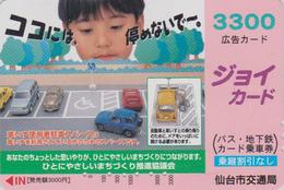 Carte Prépayée Japon - VOITURE Parking Handicap - VOLKSWAGEN VW BEETLE COX KÄFER - CAR Japan Prepaid Card - AUTO - 3254 - Cars