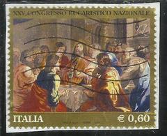 ITALIA REPUBBLICA ITALY REPUBLIC 2011 XXV CONGRESSO EUCARISTICO NAZIONALE USATO USED OBLITERE' - 2011-...: Usati