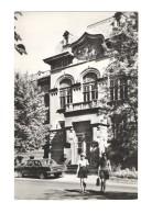 1595 Vitebsk Veterinary Institute USSR Period - Belarus