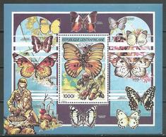 Centrafricaine Rép. Bloc-feuillet YT N°104 Scoutisme Et Papillons Neuf/charnière * - Central African Republic