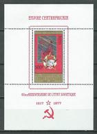 Centrafricaine Rép. Bloc-feuillet YT N°26 Etat Soviétique Neuf/charnière * - Central African Republic