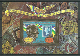 Centrafricain Empire Bloc-feuillet YT N°29 Sir Rowland Hill (Timbre Or) Neuf/charnière * - Central African Republic