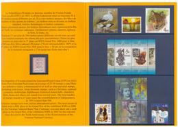 10 Stamps Of Estonia. Eesti. 2000 To 2004. - Estland