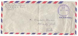 Letter From Congo To Sweden.1962. United Nations Organisation Stamp. Lettre Du Congo Vers La Suède. Cachet ONU - Militaires