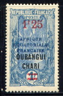 UBANGI-SHARI, NO. 76, MVLH - Oubangui (1915-1936)