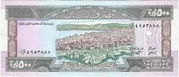 Líbano - Lebanon 500 Livres 1988 Pick 68 UNC - Líbano